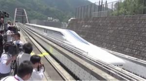L0 Series Train Japan